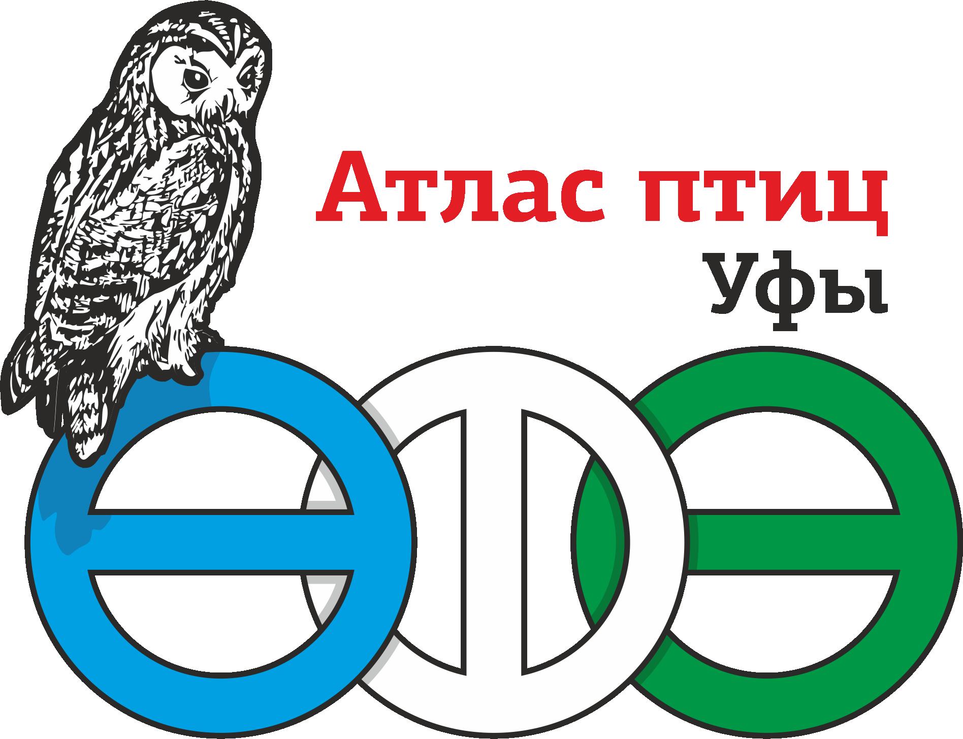 Nablyudateli_bashkirii_logo