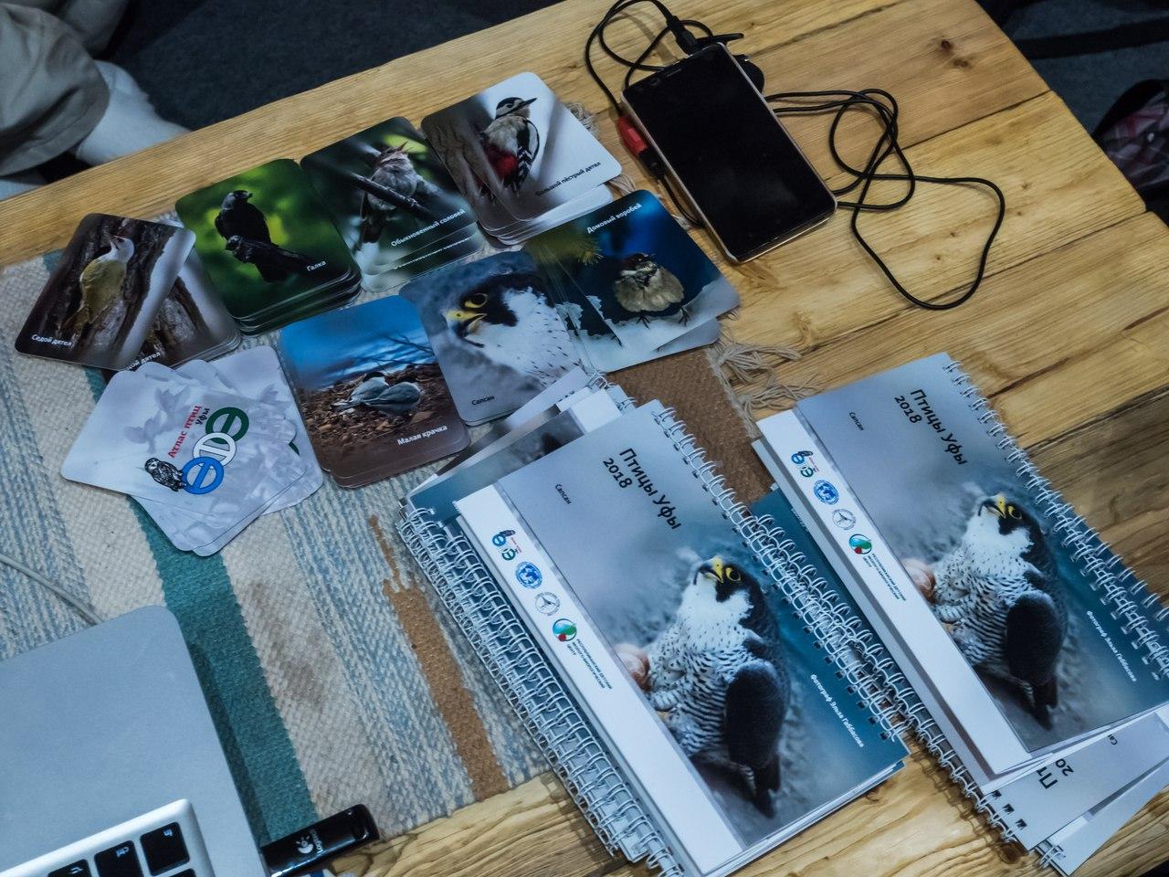 Календари от проекта Атласа птиц Уфы
