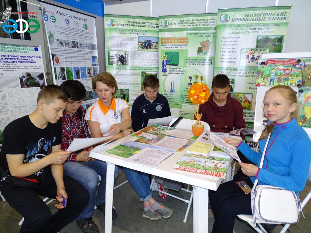 Международный экологический форум «Экология. Технологии. Жизнь» на ВДНХ-ЭКСПО, Уфа, 6-8.06.2018 г.