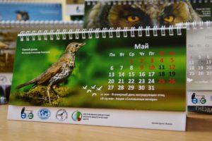 Календарь Птицы Уфы